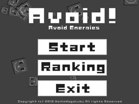 Avoid! Game Screen Shot2