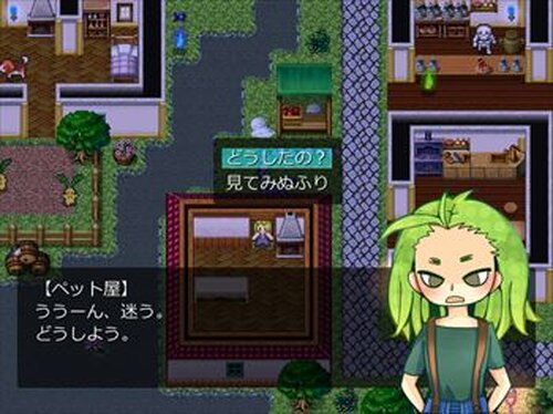 妖かし問屋村の夢浮橋 Game Screen Shot2