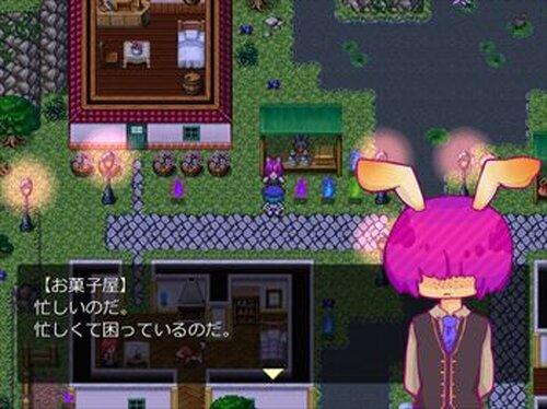 妖かし問屋村の夢浮橋 Game Screen Shots