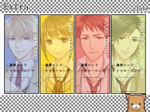 ダミー×ラブ Game Screen Shot