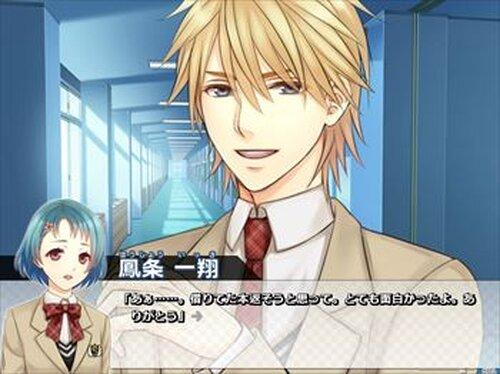 ダミー×ラブ Game Screen Shot2