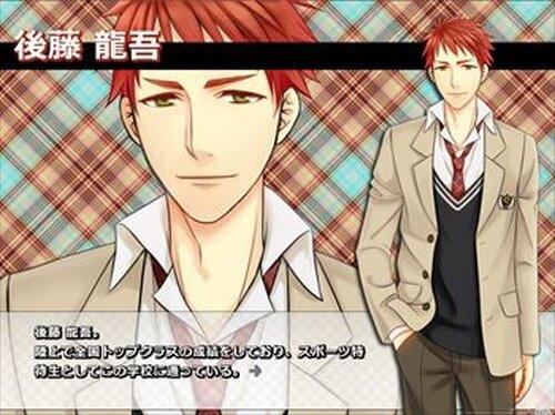 ダミー×ラブ Game Screen Shot3