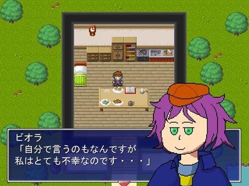 不幸な少年の探検 Game Screen Shot1