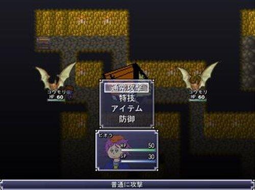 不幸な少年の探検 Game Screen Shot2