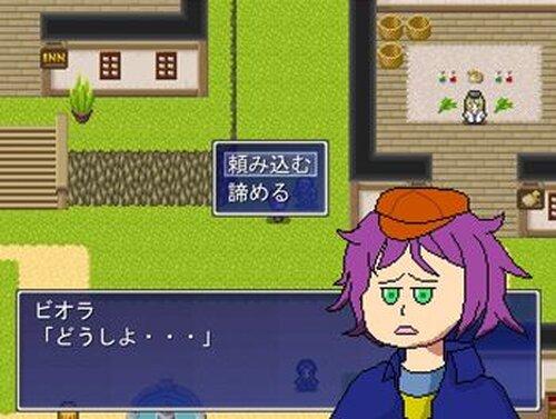 不幸な少年の探検 Game Screen Shots