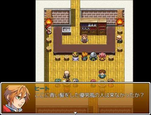熱き冒険者たちの物語完結編 Game Screen Shot1