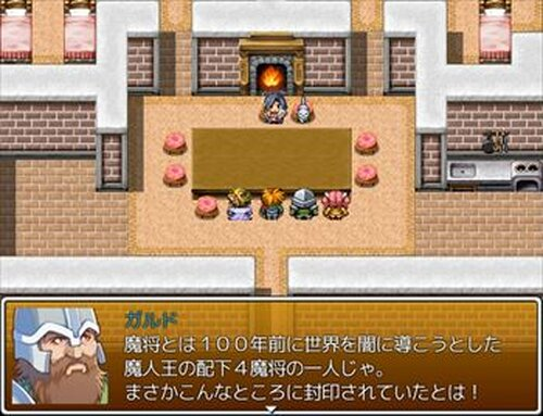熱き冒険者たちの物語完結編 Game Screen Shot3