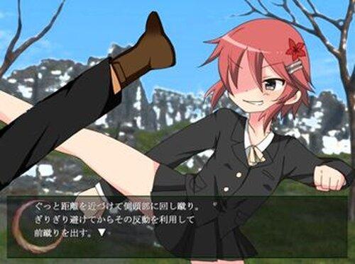 北お~かみ様! Game Screen Shot2