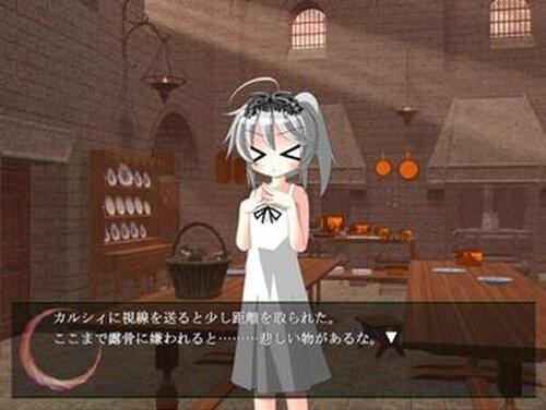 北お~かみ様! Game Screen Shot3