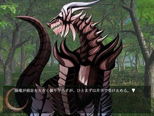 北お~かみ様! Game Screen Shot4