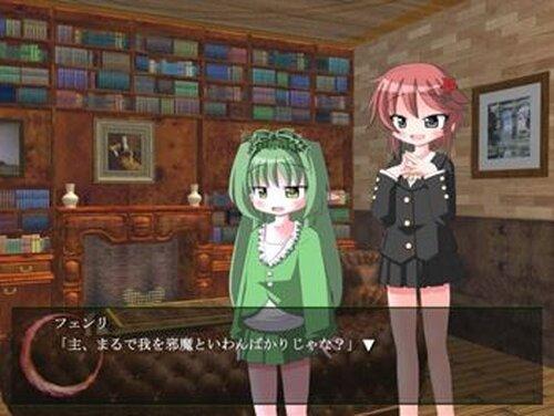 北お~かみ様! Game Screen Shot5