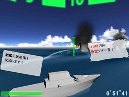 ネイビーミッション Game Screen Shots