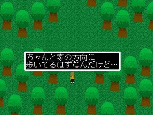 還らずの森 -4- Game Screen Shot1
