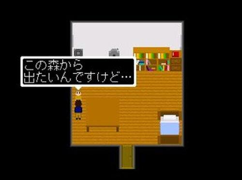 還らずの森 -4- Game Screen Shot2