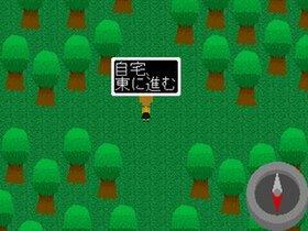 還らずの森 -4- Game Screen Shot3