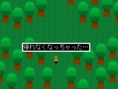 還らずの森 -4- Game Screen Shots