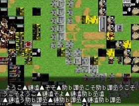 バグのセカイ Game Screen Shot3