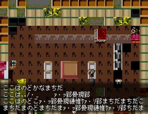 バグのセカイ Game Screen Shot4