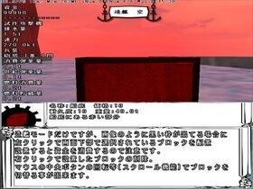 艦戦 ~かんせん~ Game Screen Shot2