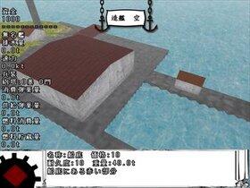 艦戦 ~かんせん~ Game Screen Shot3