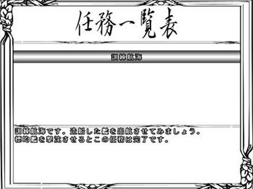 艦戦 ~かんせん~ Game Screen Shot4