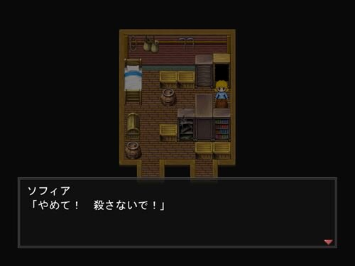 少女と魔女 Game Screen Shot1