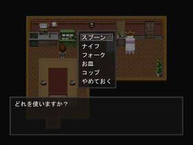 少女と魔女 Game Screen Shot3