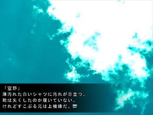 モノクローム Game Screen Shot3