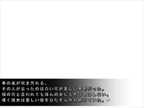 モノクローム Game Screen Shot5