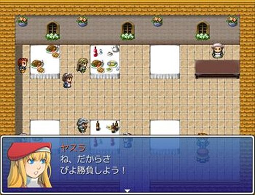 ぴよぴよ Game Screen Shot4