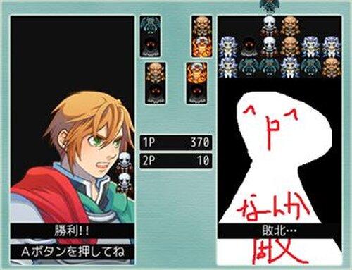ぴよぴよ Game Screen Shots