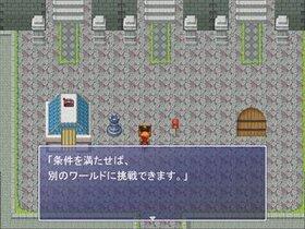 ペルムナントの謎解き要塞 Game Screen Shot3