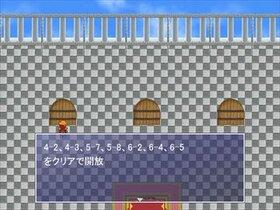 ペルムナントの謎解き要塞 Game Screen Shot4