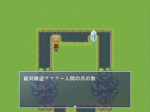 ペルムナントの謎解き要塞 Game Screen Shot5