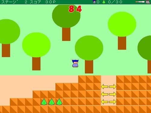 ヤシーユの地獄アクション2+ Game Screen Shot1