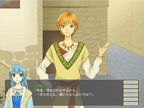願いを叶える花 Game Screen Shot