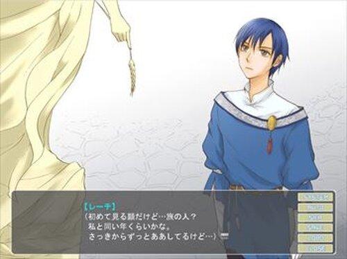 願いを叶える花 Game Screen Shot2