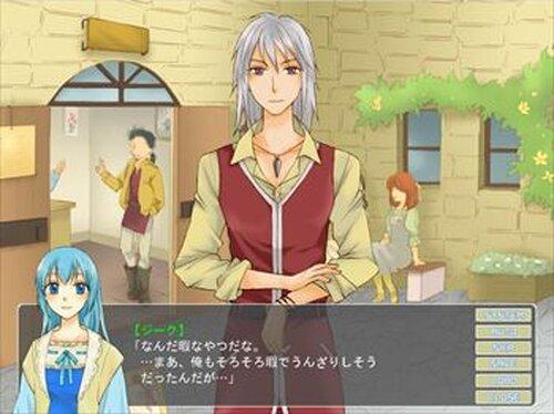 願いを叶える花 Game Screen Shot3