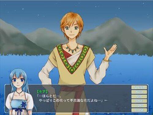 願いを叶える花 Game Screen Shot5