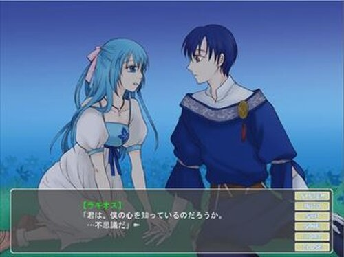 願いを叶える花 Game Screen Shots