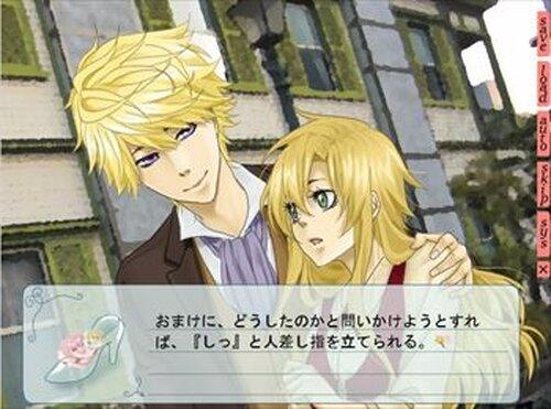 灰だらけは恋をする Game Screen Shot3