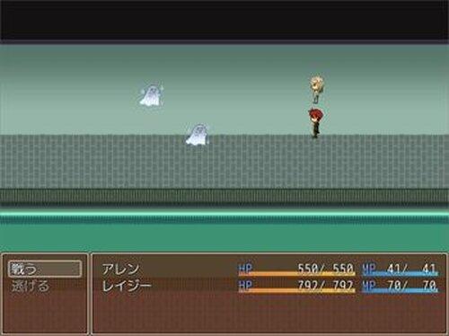 家出少年と旅人レイジー Game Screen Shot2