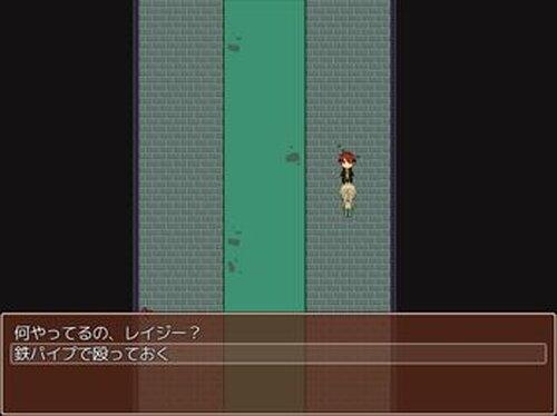 家出少年と旅人レイジー Game Screen Shot3