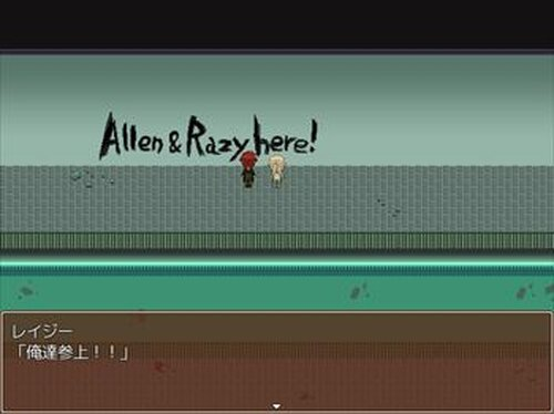家出少年と旅人レイジー Game Screen Shot4