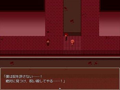 家出少年と旅人レイジー Game Screen Shot5