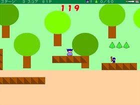 ヤシーユの地獄アクション2+ Game Screen Shot3