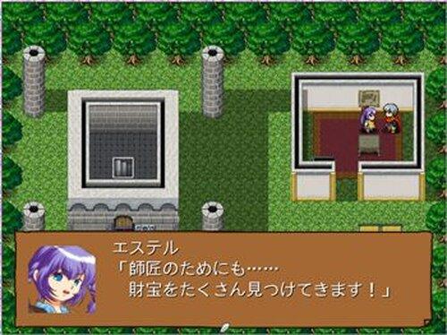 宝探し Starring Treasure Game Screen Shot2