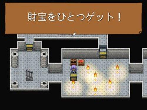 宝探し Starring Treasure Game Screen Shot3