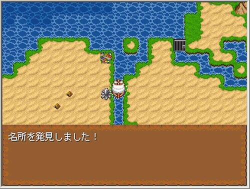 スティルメイト Game Screen Shot