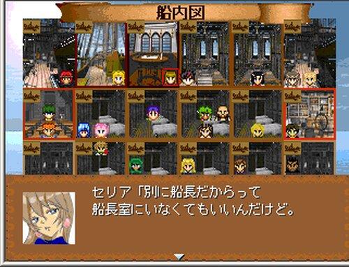 スティルメイト Game Screen Shot2